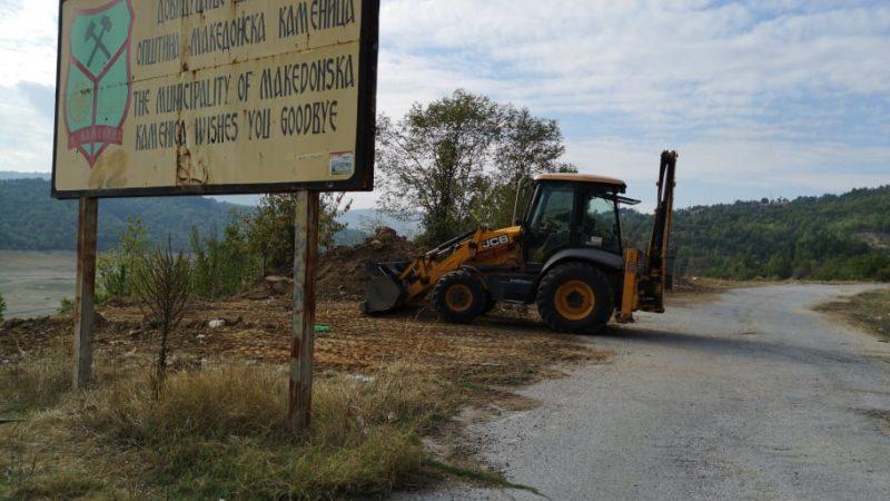 Започна акцијата за уредување и чистење на влезовите во Македонска Каменица